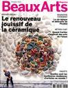 Beaux Arts magazine. 448, Octobre 2021  